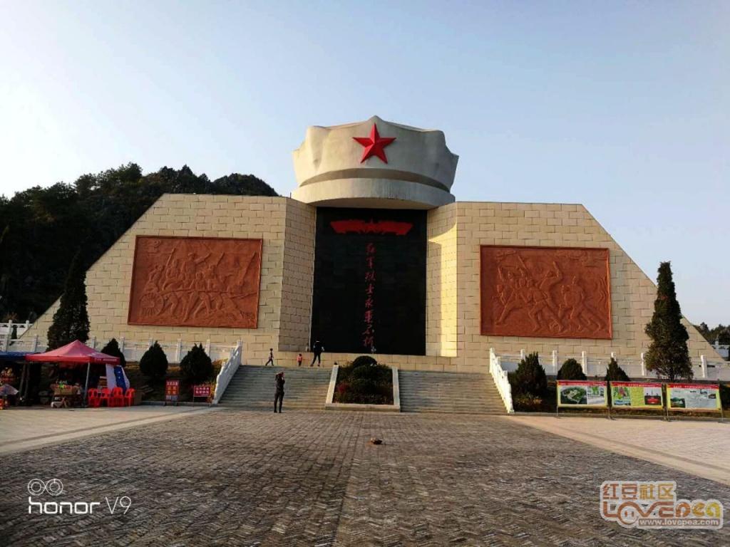 酒海井红军纪念碑