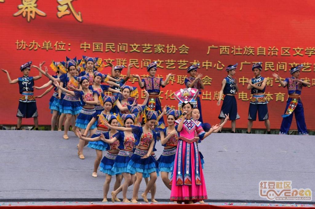 武鸣三月三歌圩暨骆越文化旅游节开幕