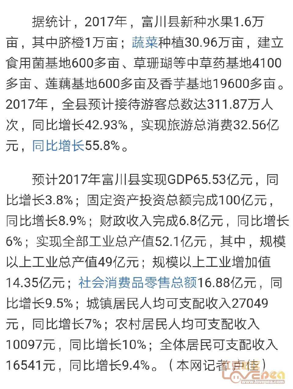 柳州2017一季度gdp_柳州紫荆花