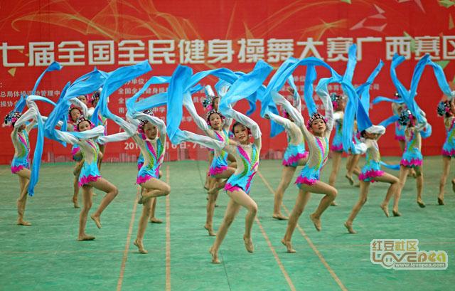 全民健身操舞大赛