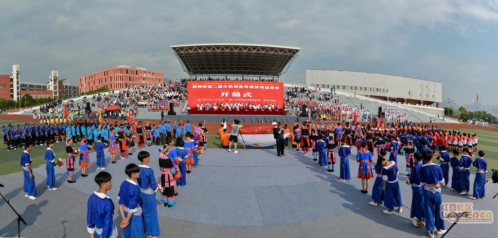 贺州市第二届民运会开幕
