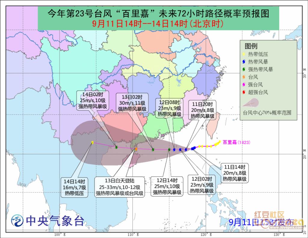 台风 百里嘉 13日开始影响北部湾及我市沿海地区