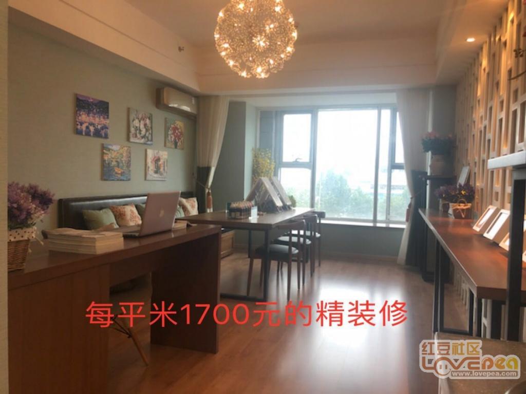 济南海信贤文中心公寓售楼处几点上班 怎么样