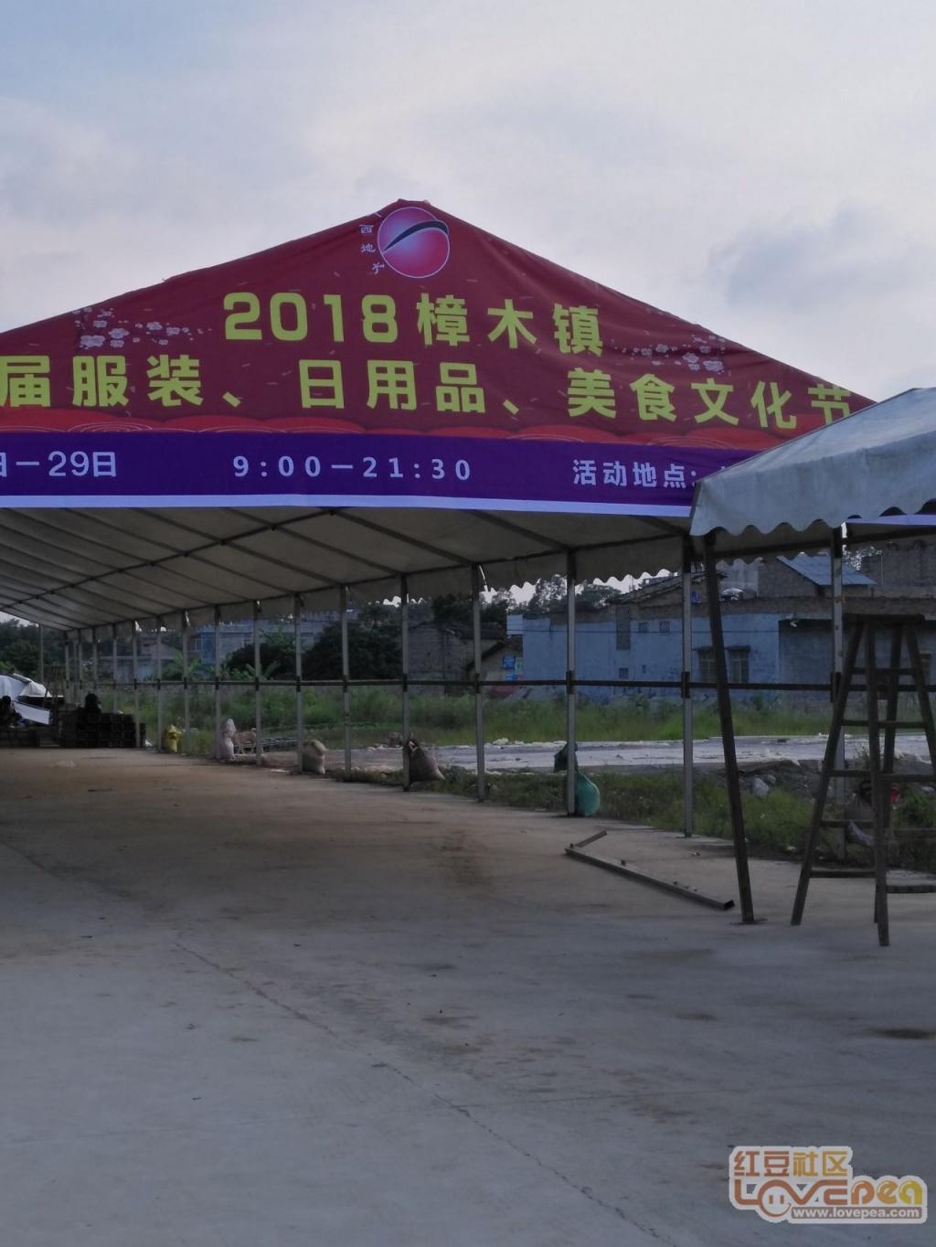 福绵区2020樟木镇人口_樟木镇