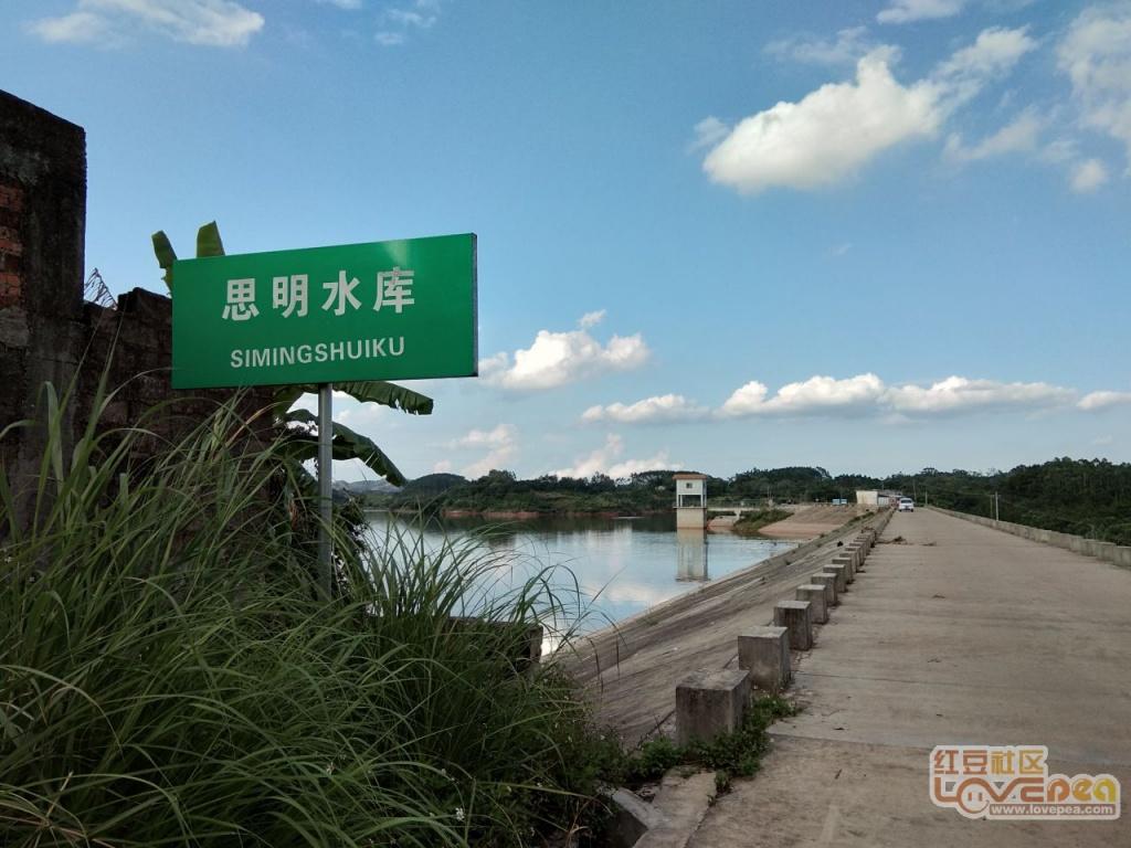 灵山太平思明水库好风光
