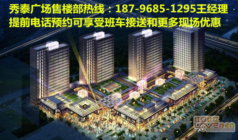 上海秀泰天地商铺什么时候营业 开始招商了吗