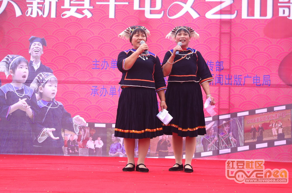 大新县重阳节山歌大赛
