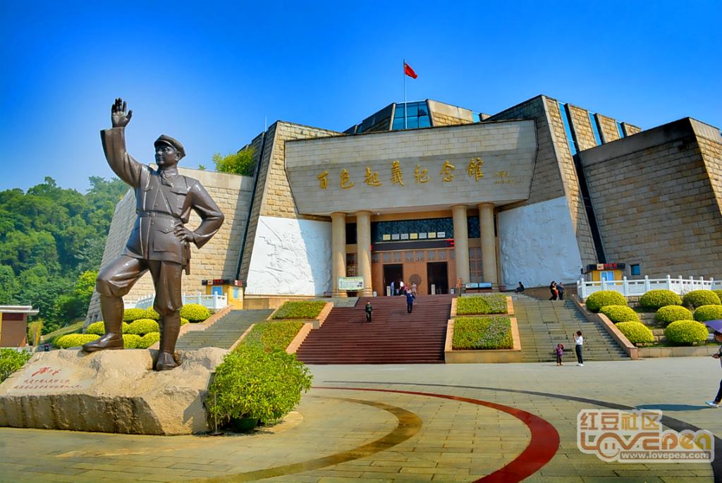 百色起义纪念园