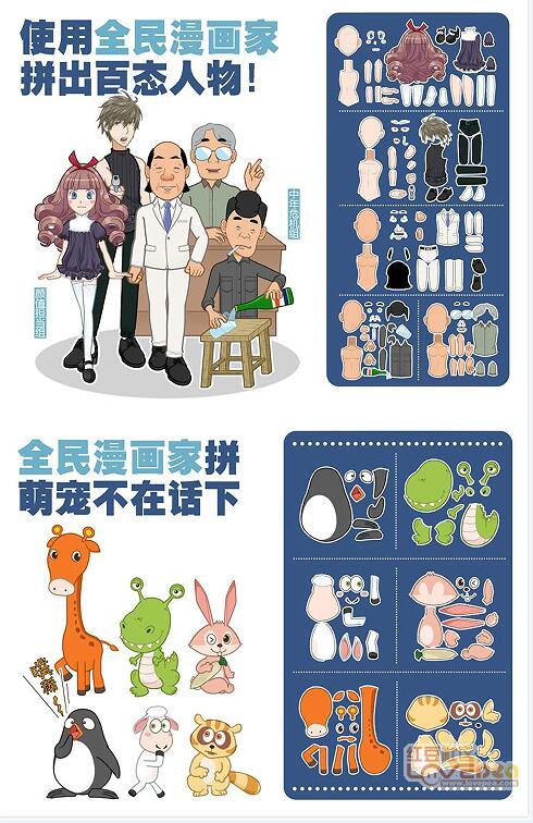 0基础漫画,1天变身实力派绘画达人日本尿少女漫画图片