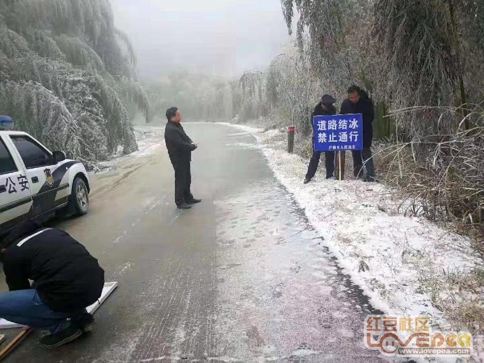柳州杆洞结冰了