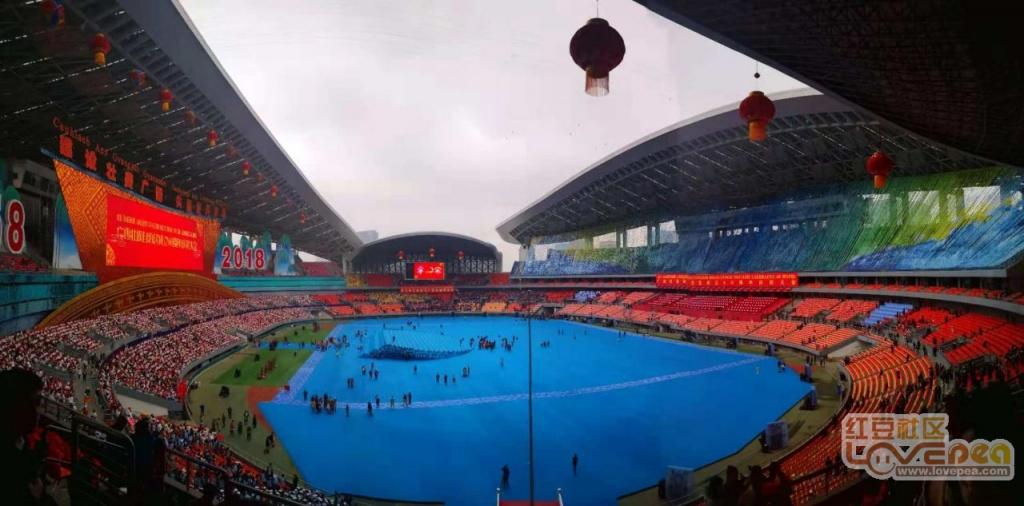 广西60周年庆祝大会现场