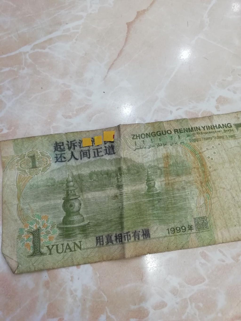 谁在故意损坏人民币-红豆社区