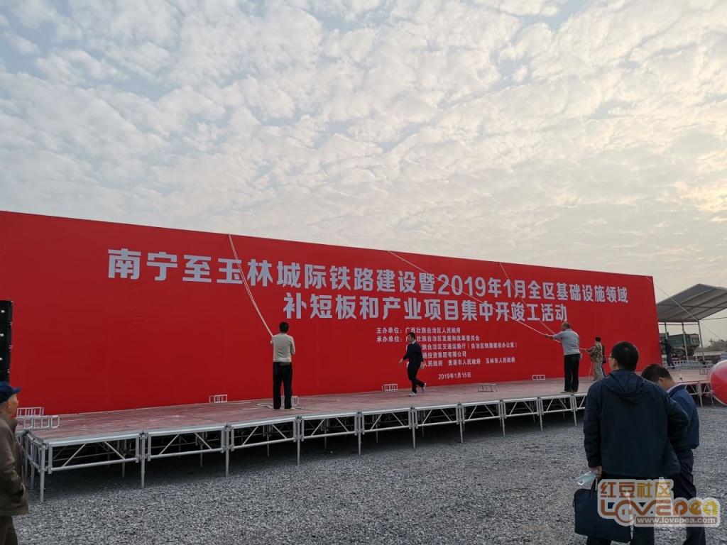 南宁至玉林城际铁路建设项目开工倒计时