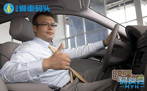 连续驾驶1千公里伤车吗听听老司机的说法