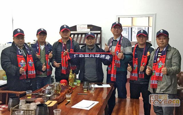 广西球迷助威中国杯