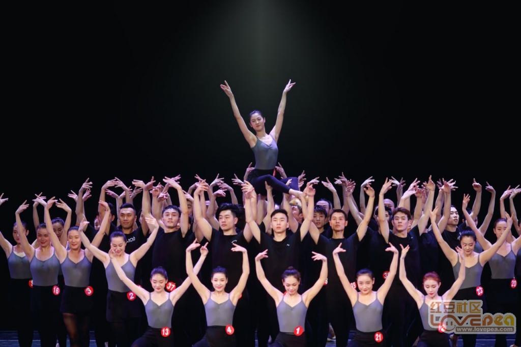 柳州青年舞蹈演员考核演出