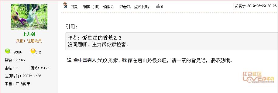 广西第一高中,自主招生考试a高中-南南社区四川省中招中高红豆江生人数图片