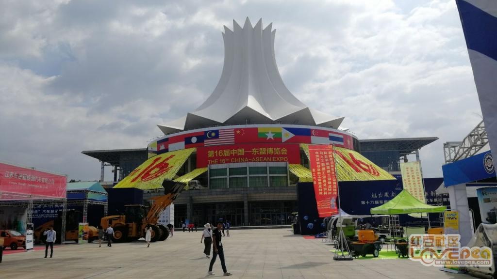 走马观花逛中国-东盟博览会