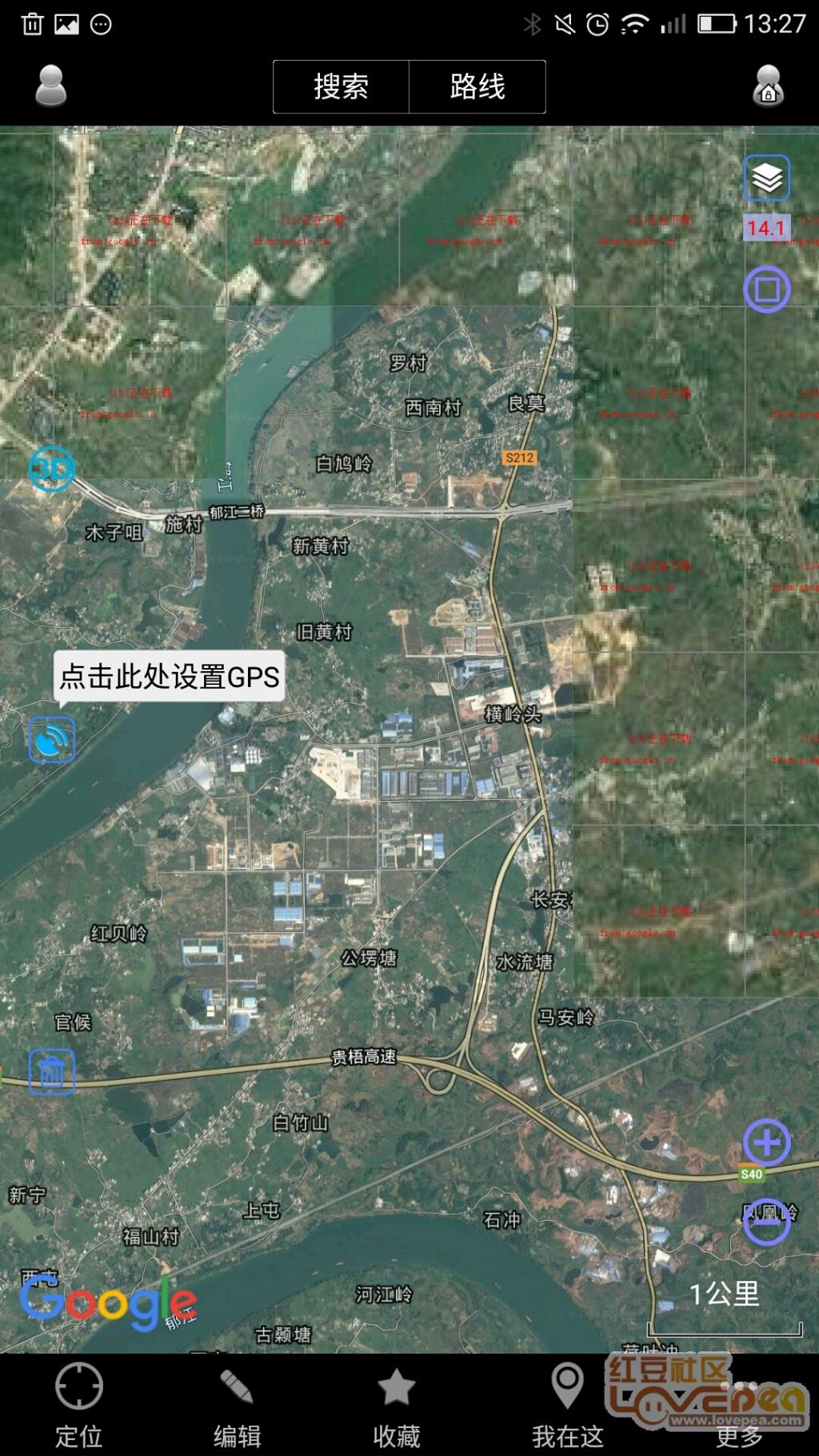 桂平2021年gdp_2021年桂平新年照片