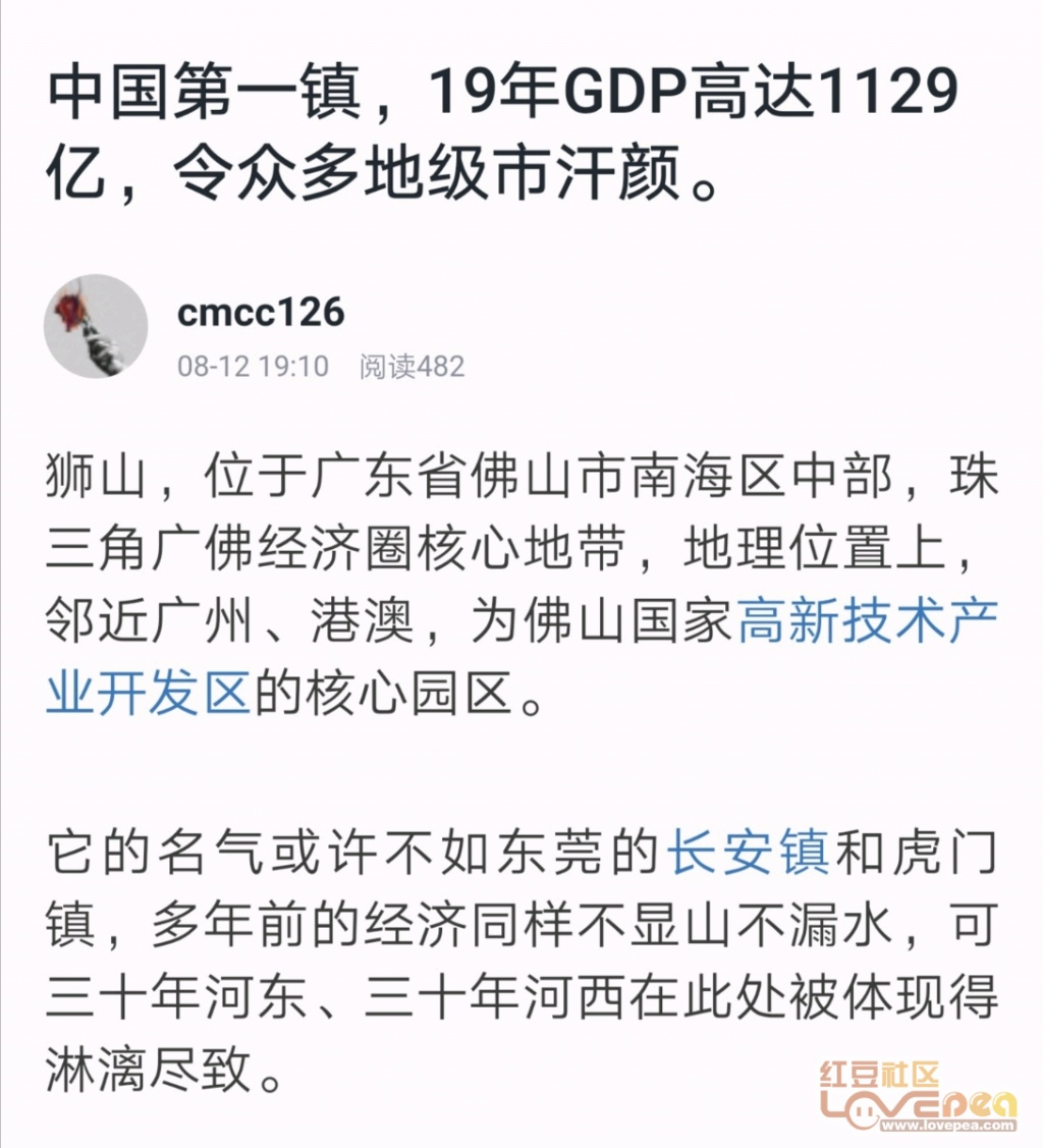 台湾gdp曾经第一_台湾gdp增长