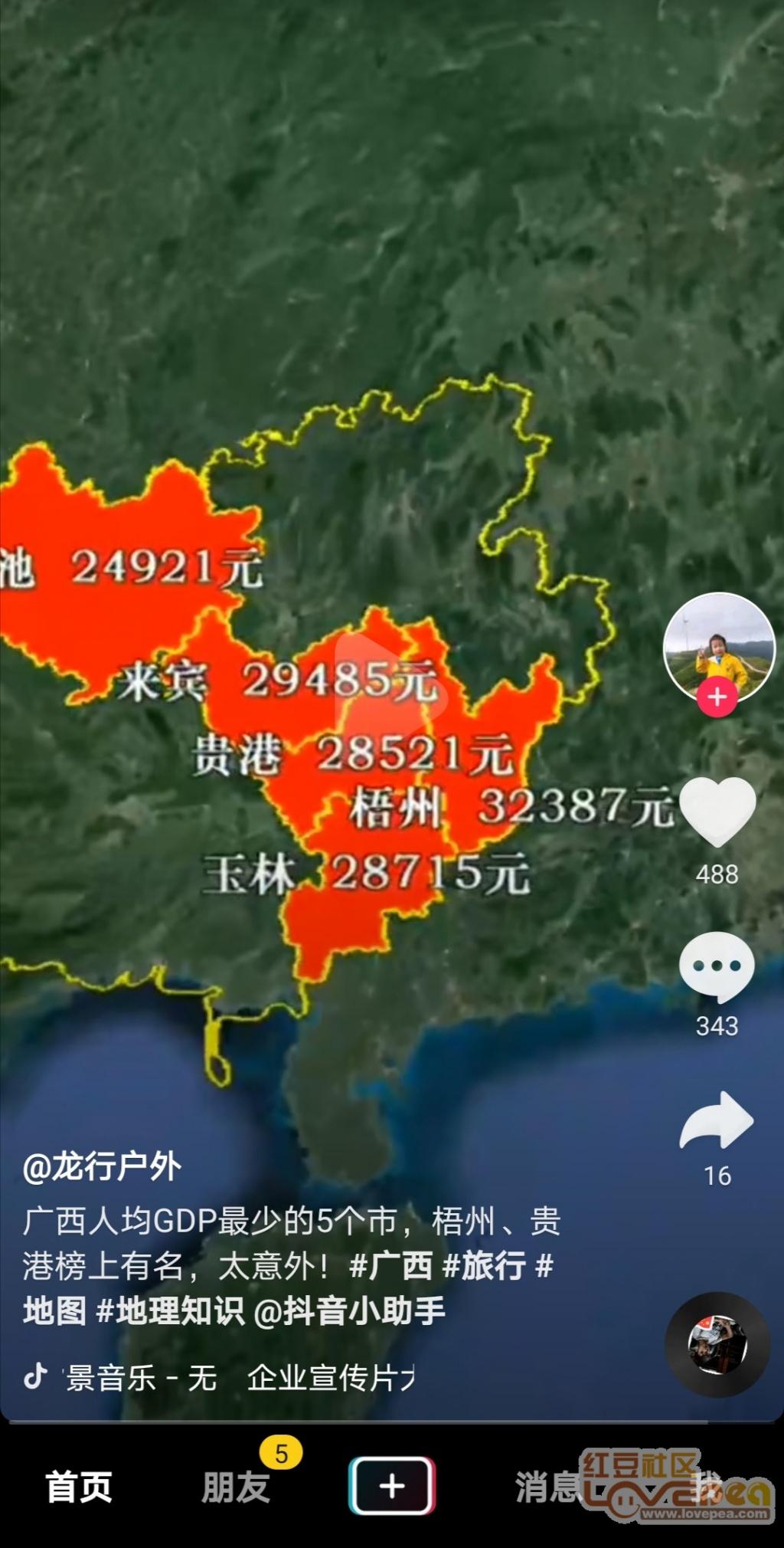 广西GDP2019总产量_广西各市gdp排名2019