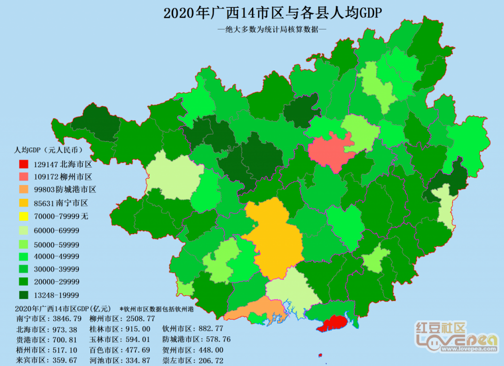 宜兴市人均gdp2020_宜兴市实验中学