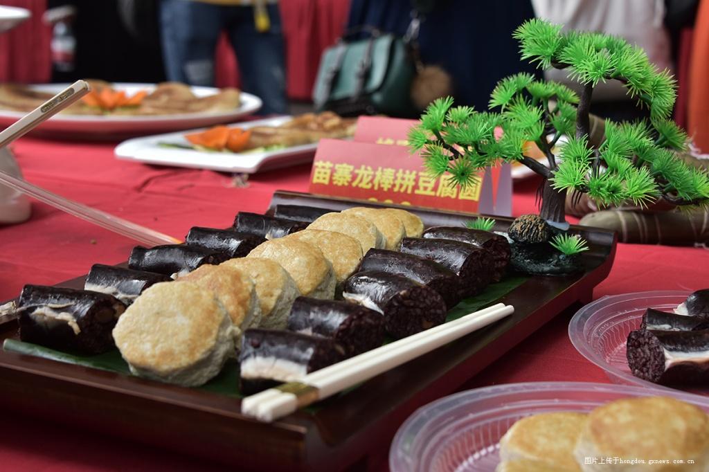 青秀山特色美食展
