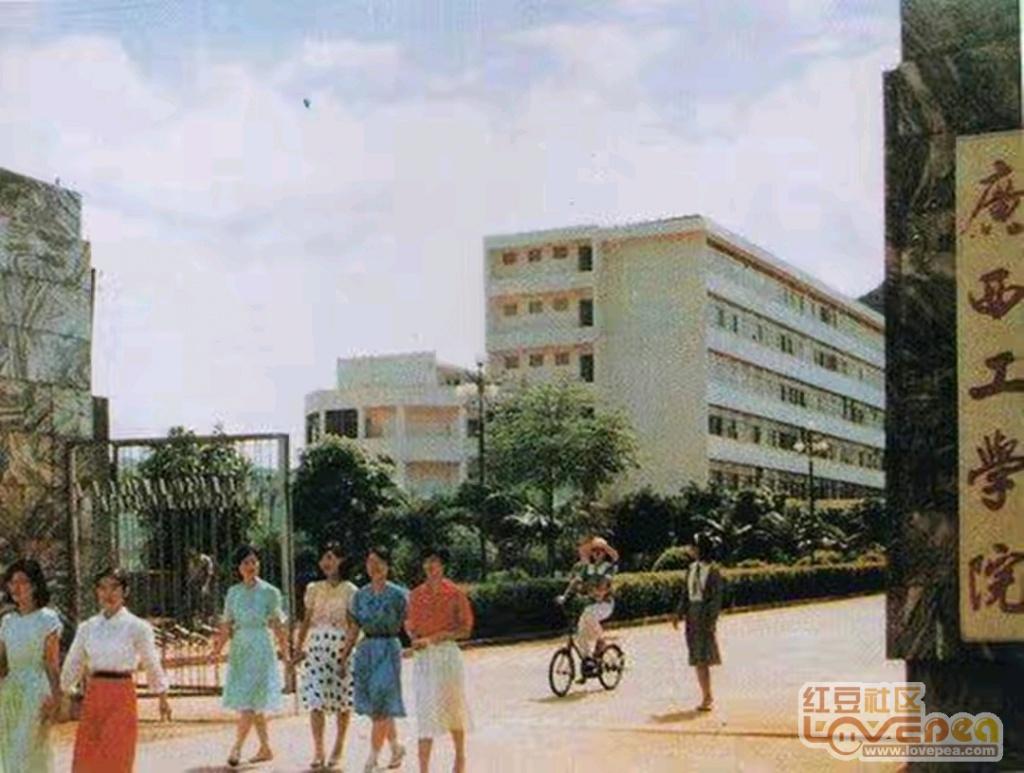 柳州三十年前珍贵照片