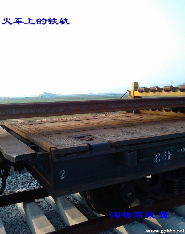 看那铁路修到了我家乡 南广铁路桂平段铺轨了