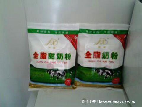 鹤山乳业:全脂奶粉与脱脂的不同-掌上红豆