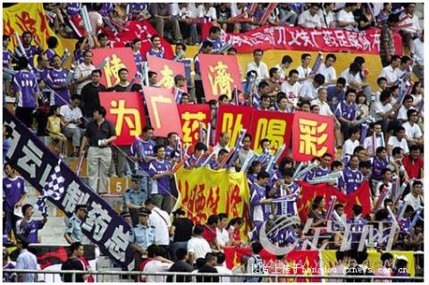 南粤足球名宿聚首 组建新广药足球俱乐部