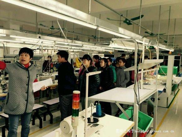 桂平市木乐镇的工厂,大量招工了|掌上红豆春鞋女装图片