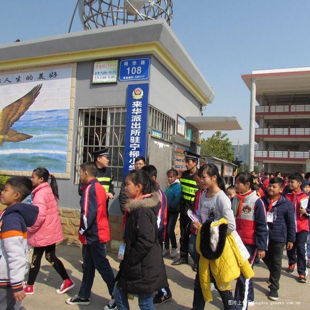 来宾华侨管理区报刊圆满开学中小学校春季完成的分局读初中生图片