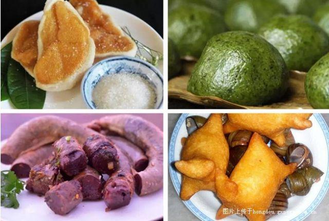 第十三届中国粽子文化节暨靖西市2017年春季康县美食的图片