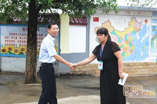 来宾华侨管理区目送到宁柳小学慰问教师节领导读后感开展600初中字图片