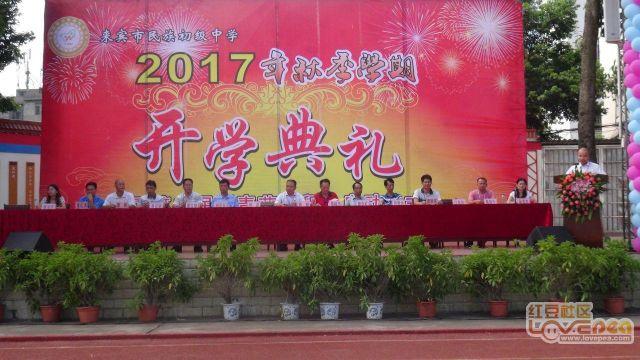 白丝市图片初级中学举行开学典礼暨第二届青民族初中生来宾图片