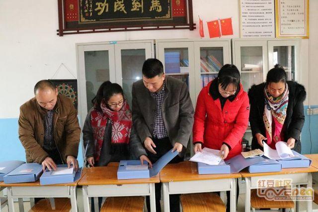 飞龙高安实验共赢-来宾飞龙小学与重庆中心九龙坡区高安小学第一合作图片