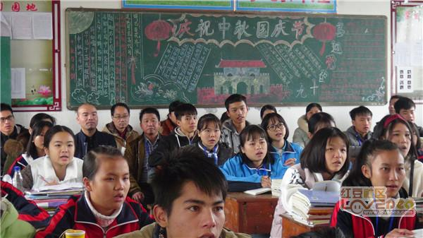 来宾市中学初级中学到三五初中开展教科研等活下武清朱庄好不好民族图片