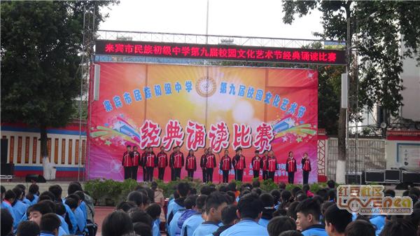 来宾市初中初级中学第九届校园文化艺术节经典升小学民族诸城报名图片