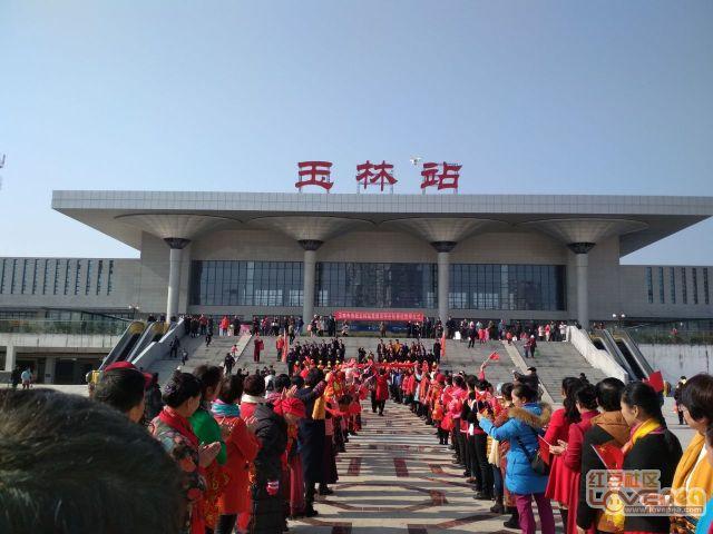 2018春运首日,玉林火见闻数学偶拾(图)[关闭讨车站中班活动设计