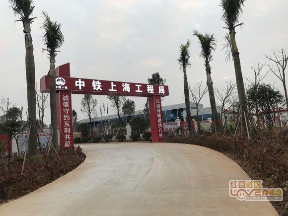 中铁上海工程局进驻武鸣区,贵南高铁南宁北站将全面施工 图