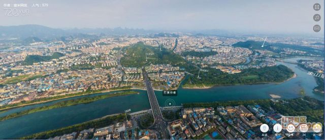 360桂林老城区