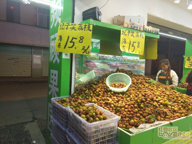 昆明荔枝:便宜还是贵了?