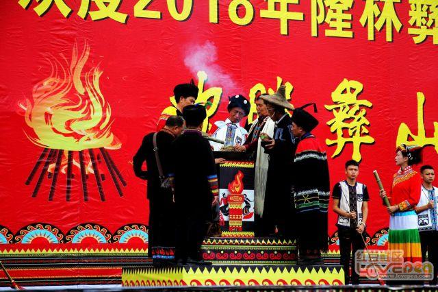 隆林德峨彝族火把节取火仪式