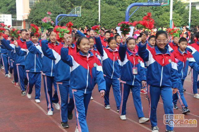 校运会开幕式