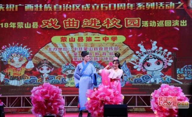 弘扬戏曲艺术 传承中华文化