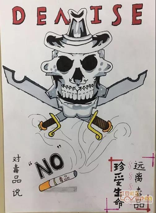 灵山县出炉漫画征集大赛获奖作品禁毒啦!中二病同人漫画图片