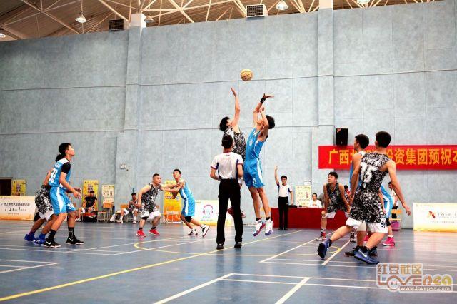 开心篮球开赛