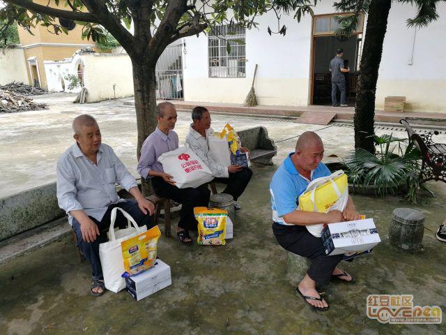 关爱老人公益活动