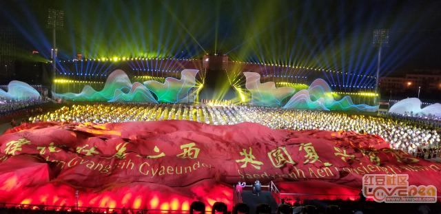 第十四届广西区运会开幕式